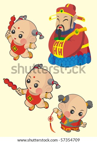 Chinese New Year God of Wealth with chinese ancient kids