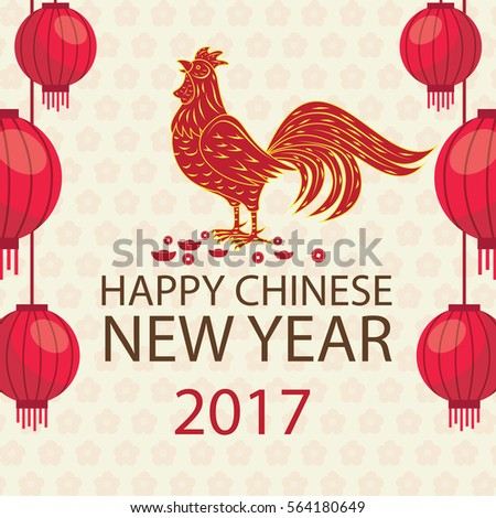 Chinese New Year Greeting Card Design Stock Vector 564180649 ...