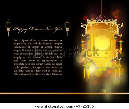 Chinese New Year greeting card with an elaborate Chinese palace lantern and golden bokeh background. (EPS 10 format)
