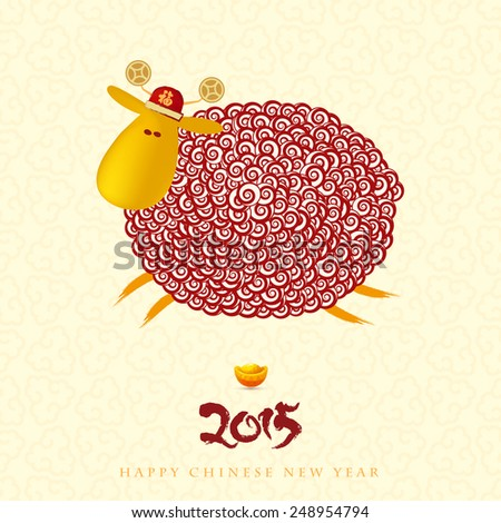 Chinese New Year greeting card  with curly sheep, Chinese characters meaning: happiness. - stock vector