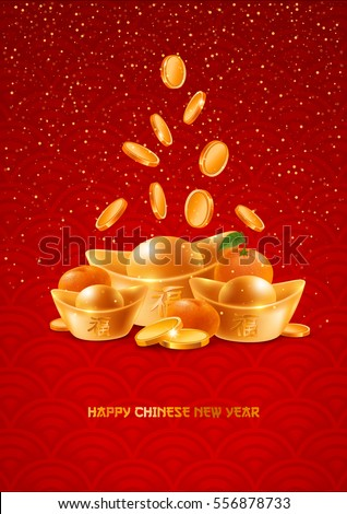 Chinese Greeting Card Stock Images RoyaltyFree Images  Vectors