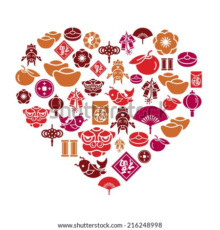 Chinese New Year Icons in Heart Shape - stock vector