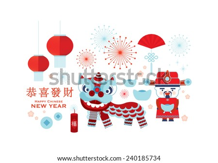 chinese new year / lunar new year elements vector/illustration with chinese character that reads wishing you prosperity / chinese character that reads prosperous - stock vector