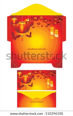 Chinese New Year Money Packet (Ang Pau) Design with Die-cut. - stock vector