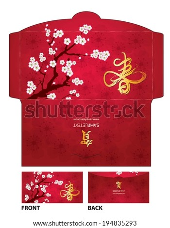 Chinese New Year Money Packet with cherry blossom