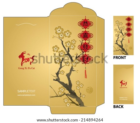 "Chinese New Year Money Packet with Chinese Calligraphy and cherry blossom painting. The chinese character ""Gong Xi Fa Cai"" means - May Prosperity Be With You. - stock vector"