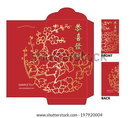 "Chinese New Year Money Packets with meaning of greeting""Gong Xi Fa Cai"" calligraphy - stock vector"