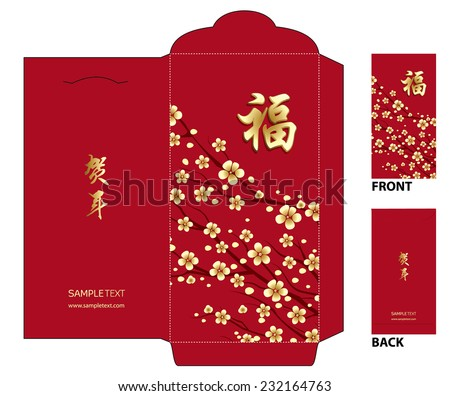"Chinese New Year Money Packets with meaning of greeting""good fortune"" calligraphy"