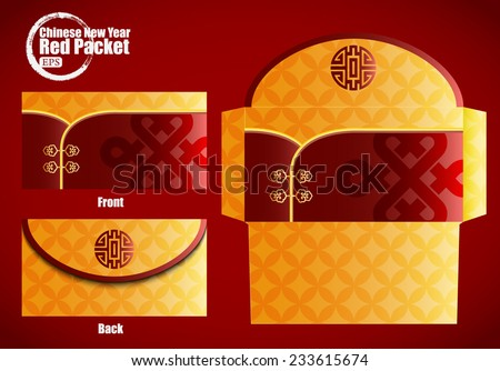 Chinese New Year Money Red Packet. - stock vector