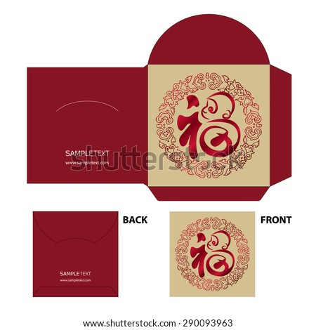 Almost asian red envelope history sexualized play