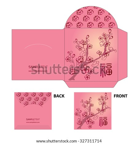 "Chinese New Year Money Red Packet (Ang Pau) Design with Die-cut. Chinese New Year Money Packets with meaning of greeting""good fortune"" calligraphy /cherry blossom - stock vector"