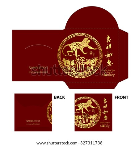 Chinese New Year Money Red Packet (Ang Pau) Design with Die-cut. Monkey year Chinese zodiac symbol / Chinese character for Translation: All the best . - stock vector