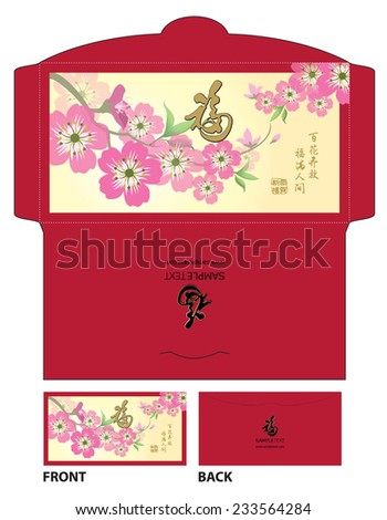 """Chinese New Year Money Red Packet (Ang Pau) Design with Die-cut. The chinese character """"Fu"""" means - """"good fortune"""". Translation of small text: Spring is coming and bring along with happiness. - stock vector"""