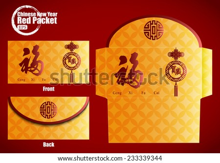 Chinese New Year Money Red Packet. Translation: Fu for meaning good fortune. Translation inside the knot: Happy new year - stock vector