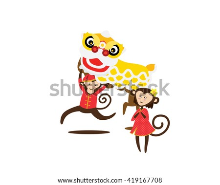Chinese New Year 2016 Monkey Couple Character - Lion Dance