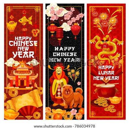 Chinese New Year or Spring Festival greeting banner set. Oriental dragon, zodiac dog animal and pagoda festive card with red paper lantern, coin and firework, gold ingot sycee, god of wealth and fan