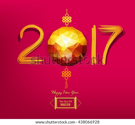 Chinese New Year 2017 polygonal lantern design