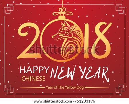 Chinese New Year Poster Year Earth Stock-Vektorgrafik (Lizenzfrei ...