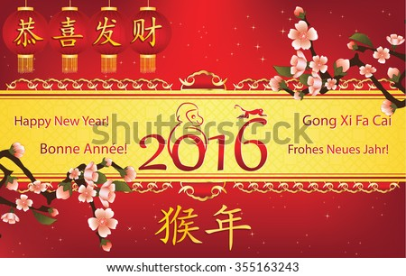 Chinese New Year 2016, printable greeting card. Text translation: Happy New Year (Chinese, English, French, German); Year of the Monkey. Contains also cherry blossom, paper lanterns, water auspicious.