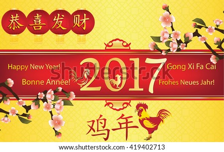 Printable chinese new year cards zrom 3 free chinese new year templates examples lucidpress m4hsunfo