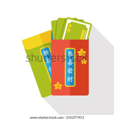 "Chinese New Year red envelope flat icon; Chinese words mean ""wish you good luck and fortune comes."""