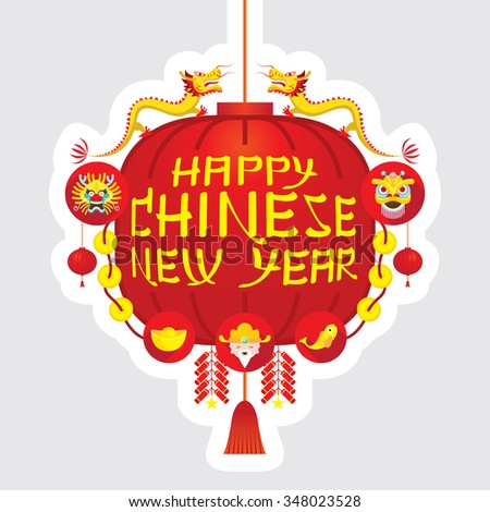 Chinese New Year, Red Lantern Decoration Label, Traditional Celebration, China - stock vector
