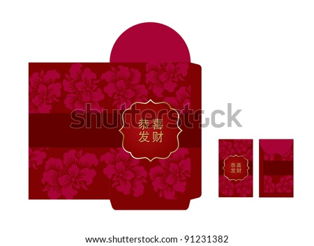 Chinese new year red packet (ang pau) mock-up template with chinese characters that says 'wishing you prosperity' - stock vector