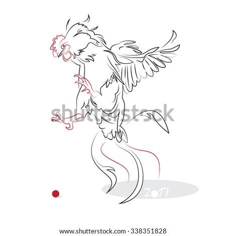 Chinese new year 2017 (Rooster year). Greeting or invitation card for the holiday. Vector illustration