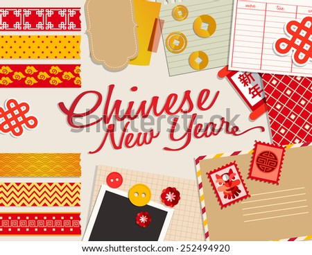 Chinese New Year Scrapbook Elements :Vector Illustration - stock vector