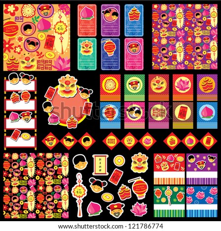 Chinese New Year Special Set - stock vector