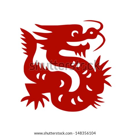 Chinese New Year ( Spring Festival ) dragon sign for good luck  - stock vector
