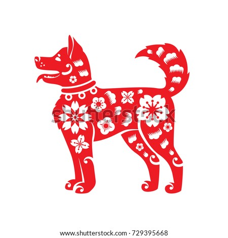 Chinese New Year Symbol, 2018 Year of Dog. Vector illustration. Zodiac Sign in Traditional Paper Cut Art Style.