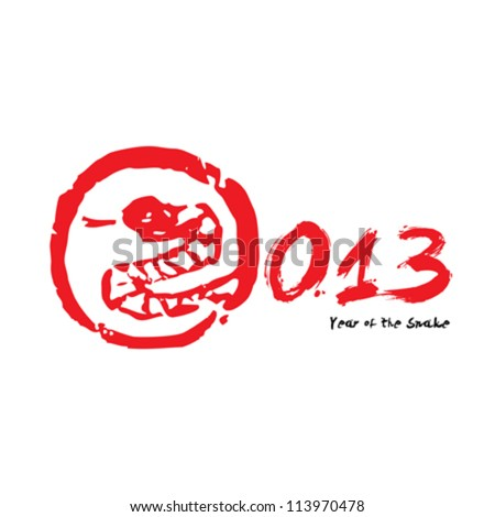 Chinese New Year: The Chinese Zodiac - Year of the Snake 2013 Chinese style brush word - stock vector