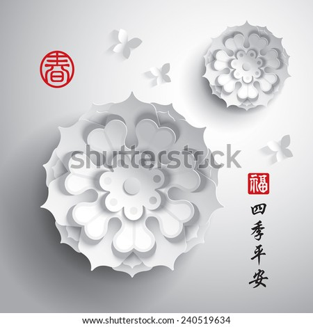 Chinese New Year. Vector Paper Graphic of Blossom. Translation of Stamp: Blessing, Spring. Translation of Calligraphy: Peaceful seasons. - stock vector