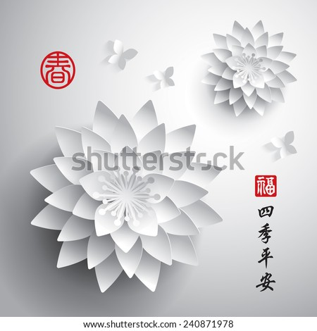 Chinese New Year. Vector Paper Graphic of Lotus. Translation of Stamp: Blesssing, Spring. Translation of Calligraphy: Peaceful seasons. - stock vector