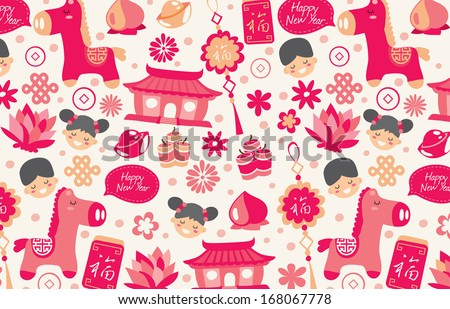 Chinese New Year wallpaper in red - stock vector
