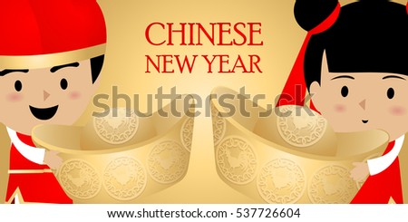 Chinese New Year with gold background