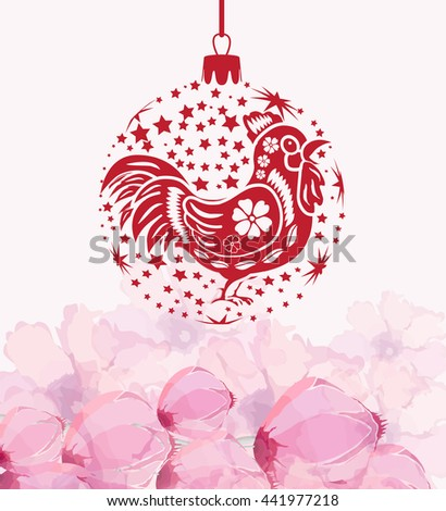 Chinese new year with rooster. Blossom background - stock vector