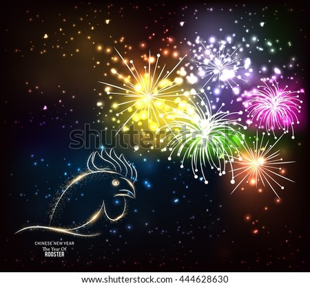 Chinese New Year 2017 with rooster fireworks in night background. - stock vector