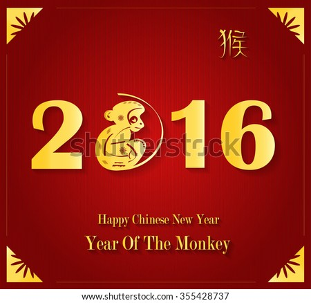 Chinese New Year 2016. Year of the Monkey. Red Background. Vector illustration.