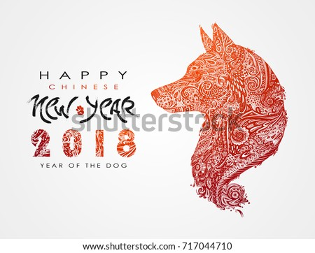 Chinese New Year 2018. Zodiac Dog. Happy New Year card, pattern, art with dog. Paper Cutting Hand drawn Vector illustration. Chinese traditional Design, golden decoration.