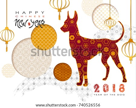 chinese new year 2018 zodiac dog stock vector 740526556 shutterstock. Black Bedroom Furniture Sets. Home Design Ideas