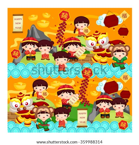 Chinese Ney Year 2016 Background - stock vector