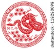 Chinese paper cut out snake as symbol of 2013 / Snake year 2013. Chinese zodiac symbol. - stock vector