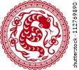 chinese paper cut snake as symbol of year 2013 - stock vector