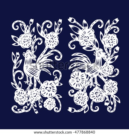 Chinese paper cutting flower paper cutting stock vector 477868840 chinese paper cutting flower paper cutting isolated illustration mightylinksfo