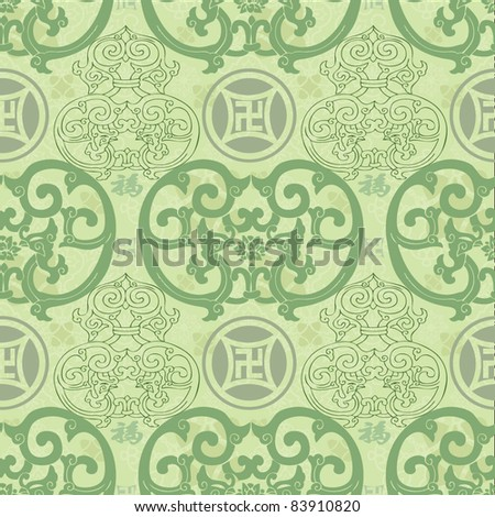 Chinese Pattern Background - stock vector