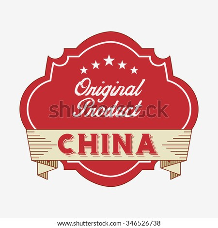 chinese product design, vector illustration eps10 graphic