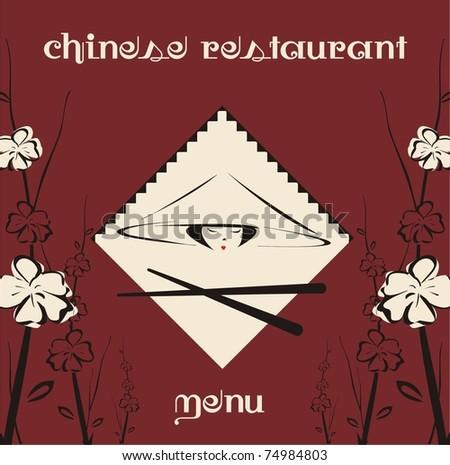 Chinese restaurant - stock vector