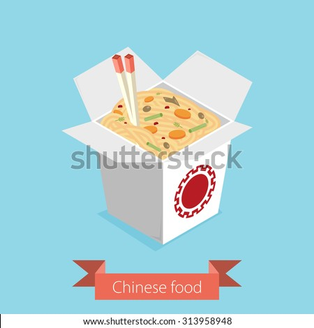 Chinese restaurant opened take out box filled with noodles - stock vector